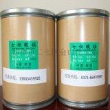 批发供应七钼酸铵 钼肥原料 催化剂 钼酸铵大全