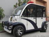 新款四座巡逻车|电动巡逻车|全封闭巡逻电动车