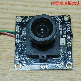 硬件500万象素高速高清USB3.0摄像头 38*38工业用摄像头