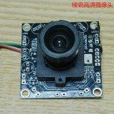 硬件500萬象素高速高清USB3.0攝像頭 38*38工業用攝像頭
