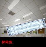 防爆格栅灯3001200 双管防爆荧光灯240W 嵌入式防爆日光灯