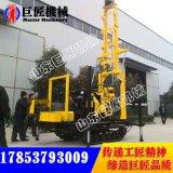 厂家直销200米热销钻井机 XYD-200履带式水井钻机
