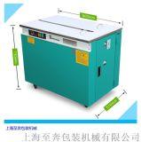 供应半自动打包机_苏州纸箱半自动捆包机