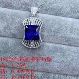 公主方坦桑石吊坠 豪华款式 蓝色经典 18K金伴钻镶嵌 坦桑石裸石批发