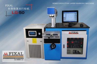上海苏州无锡南京杭州菲克苏进口模块半导体激光打标机LJ-50