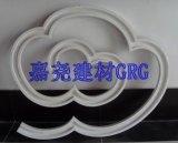 供應grg高強度玻纖維石膏板