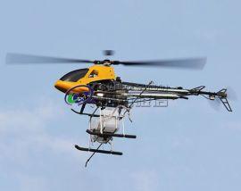 农用航空Z3 无人机