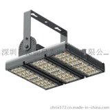 LED隧道燈120W
