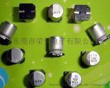 厂家直销贴片电解电容470UF16V-8x10.2