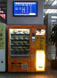 火車站自動售貨機,飲料機