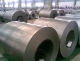 SPHC酸洗板卷QSTE380TM汽車鋼上海專供冷軋板卷高強鋼