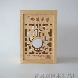 木盒定做木質原漿白酒包裝盒 鏤空實木酒盒包裝盒通用酒盒