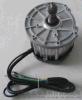 1200W(升级款)直流无刷电机,三轮车电机,电动桥车电机