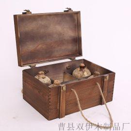 厂家定制仿古洞藏酒老酒木盒六瓶装 高档复古白酒包装盒酒坛木箱