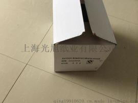 上海化妆品外包装纸箱化妆品收纳盒奉贤纸箱厂订做