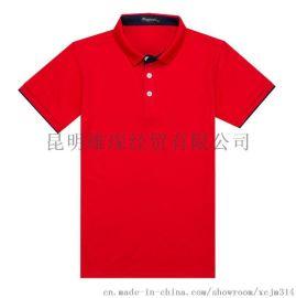 思茅商务T恤衫定做,文化衫定做促销T恤衫制作