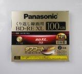 鬆下100G BD-RE 可擦寫BD-XL藍光刻錄盤