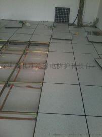 防静电PVC地板 车间防静电地板