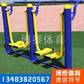滄州博泰專業生產戶外健身器材雙人漫步機