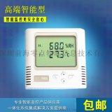 LD-CGQ-TH00智能温湿度变送器、温湿度传感器