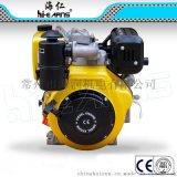 厂家直销188FA电启动键槽轴柴油机