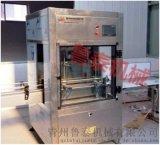 DY-ZR-DJ2型电子流量计灌装机 油类灌装机