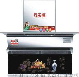 萬樂福A9269蒸汽清洗雙電機油煙機家用側吸式油煙機