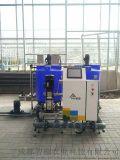 智慧灌溉全自動水肥一體化/一體機溫室大棚田間通用