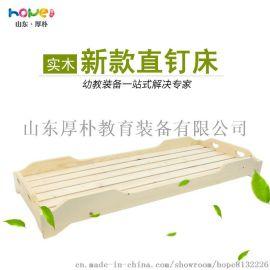 【幼儿园直钉床】 山东厚朴 松木幼儿园床 儿童午睡单人床 幼儿园专用床
