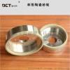 廠家直銷規格外徑150*40*40*10*20 6A2型陶瓷金剛石砂輪