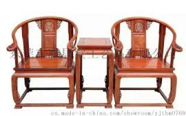 雅居堂红木家具厂家直销红木圈椅/红木皇宫椅红木休闲椅
