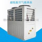 艾科地暖专业空气源热泵,超高能效,智能除霜