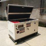 10KW超静音汽油发电机