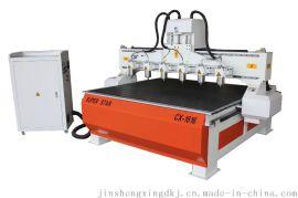 超星CX-1616多頭浮雕機 歐式家具雕刻機 古典家具雕刻機