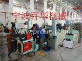 浙江复合管内壁堆焊机