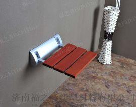 福之音F-Y0311簡易實木淋浴折疊椅 浴室折疊椅