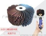 菠萝蜜抛光花头/木工抛光磨头/异形砂布丝轮