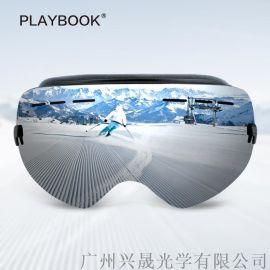 雙層滑雪鏡 大球面登山防霧滑雪鏡 戶外運動滑雪鏡