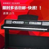 美得理DP165电钢琴 88键力度键 USB 液晶 数码钢琴 电子钢琴