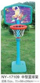 幼儿升降篮球架