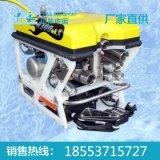 水下机器人H300 MKII
