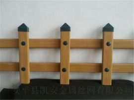 PVC塑鋼草坪護欄 PVC木紋草坪護欄 PVC公園圍欄美觀耐用