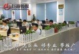 东莞公司宣传视频拍摄摄影摄像 虎门企业宣传片拍摄制作
