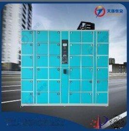 一卡通IC卡自助寄存櫃北京廠家直銷價格天瑞恆安TRH-KL24