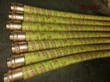 隆興泵管、高壓膠管、車泵膠管、地泵膠管、125膠管
