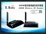 帕旗PAT-580無線影音HDMI數位機頂盒共用器