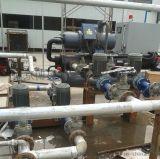 南京风冷式冷水机维修@南京水冷式冷水机的保养