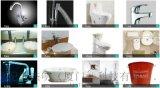 卫浴陶瓷激光打标机雕刻机