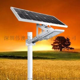 太阳能路灯LED新农村户外一体化道路灯20W30W40W超亮防水庭院灯壁灯