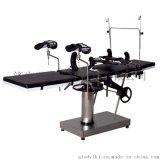 简易手术台Y09B,弘盛医疗不锈钢简易手术台